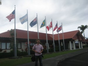 In front of the Gemini HQ at Hilo. notice the flags of all the partner countries