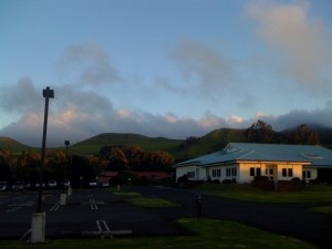 The Keck Observatory headquarter where the remote control room is located (Waimea, HI)